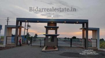 Plot available in Janwada Aliyabad